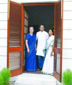 Sonia, Rahul and Mamata