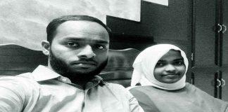 Hadiya and Jahan: The controversial marriage