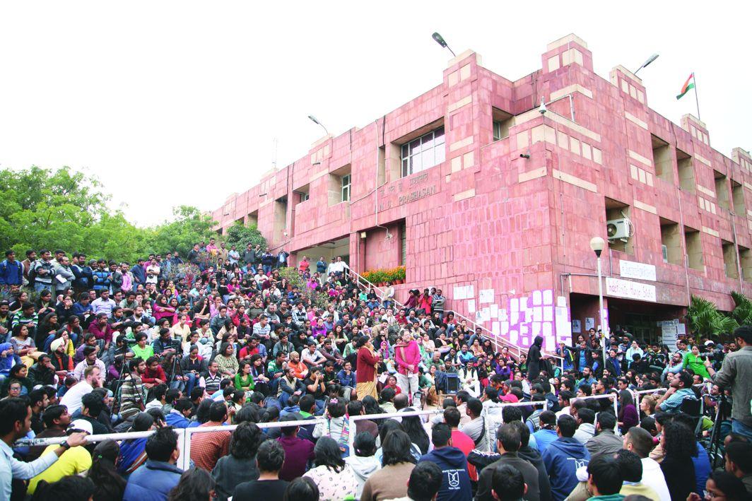 Students protesting on the Jawaharlal Nehru University campus in 2016. Photo: Anil Shakya