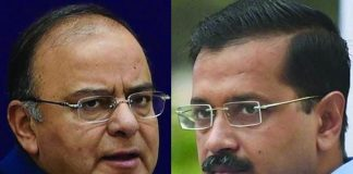 Kejriwal & Co. apologise to Jaitley, finance minister may drop defamation suit