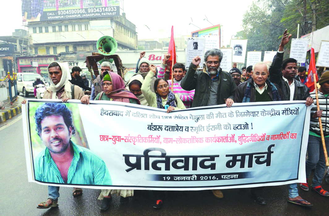 A protest march in Patna following the death of Dalit student Rohith Vemula. Photo: UNI