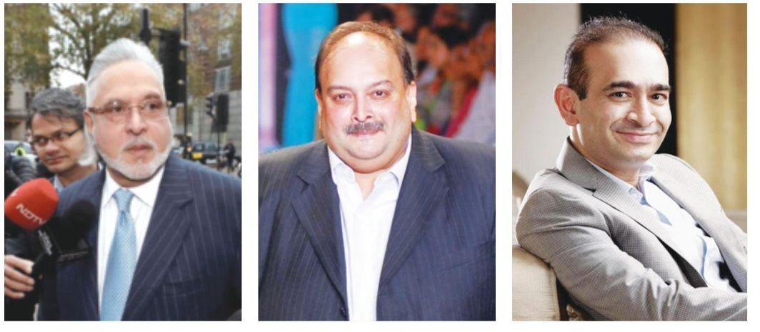 (L to R) The erstwhile Kingfisher Airlines' Vijay Mallya, diamond jewellers Mehul Choksi and Nirav Modi