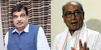 Nitin Gadkari defamation suit against Digvijay: Delhi court tells Digvijay to be present on the next date of hearing