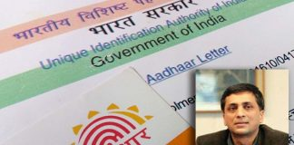 Aadhaar linkages case: More Aadhaar hurdles mentioned before SC