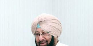CM of Punjab Capt Amrinder Singh