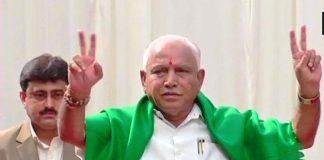 Karnataka CM BS Yeddyurappa