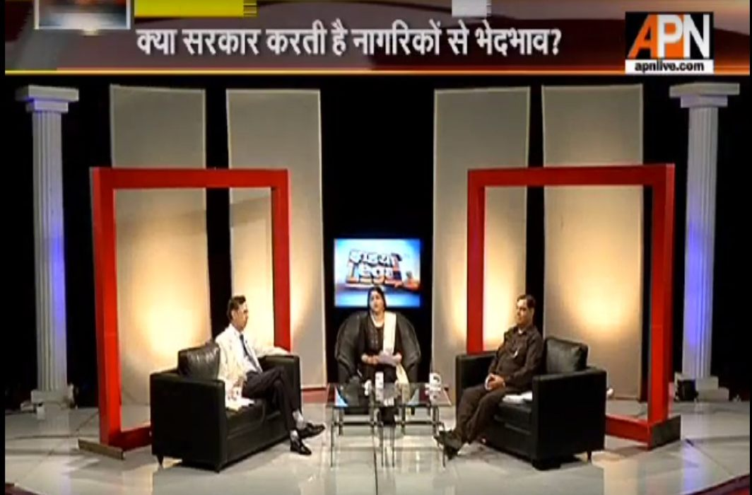 India Legal show: Ensuring Citizen Charter is the collective responsibility, say panelists