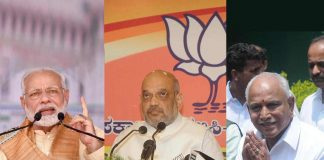 Karnataka Natak: The Game Has Only Begun