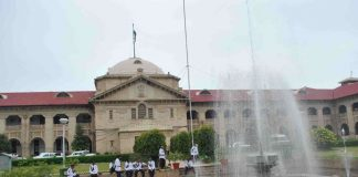 Mosque within Allahabad HC premises: New land to be found before demolition, says SC