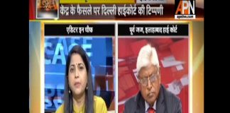 """POCSO Ordinance Panellists at India Legal show reckon """"Ordinance is timely"""" but needs effective implementation"""