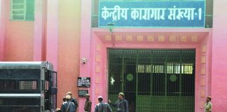 The entrance to Central Jail No. 1 of Tihar Prisons (file pic)Photo Rajeev Tyagi