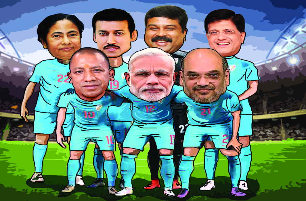 Fantasy Football: India at World Cup