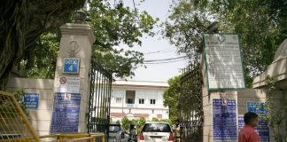 Patiala House court (file picture)