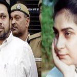 Tandoor Murder Case