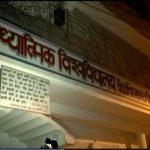 Delhi HC takes active steps to solve health problems of Rohini Ashram inmates