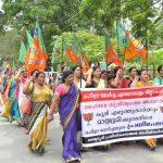 Protests Against Novel: Public Censorship