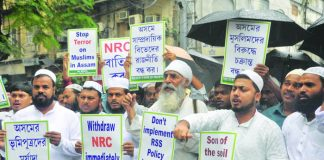 The All Bengal Minority Youth Federation protesting against the NRC draft in Kolkata/Photo: UNI