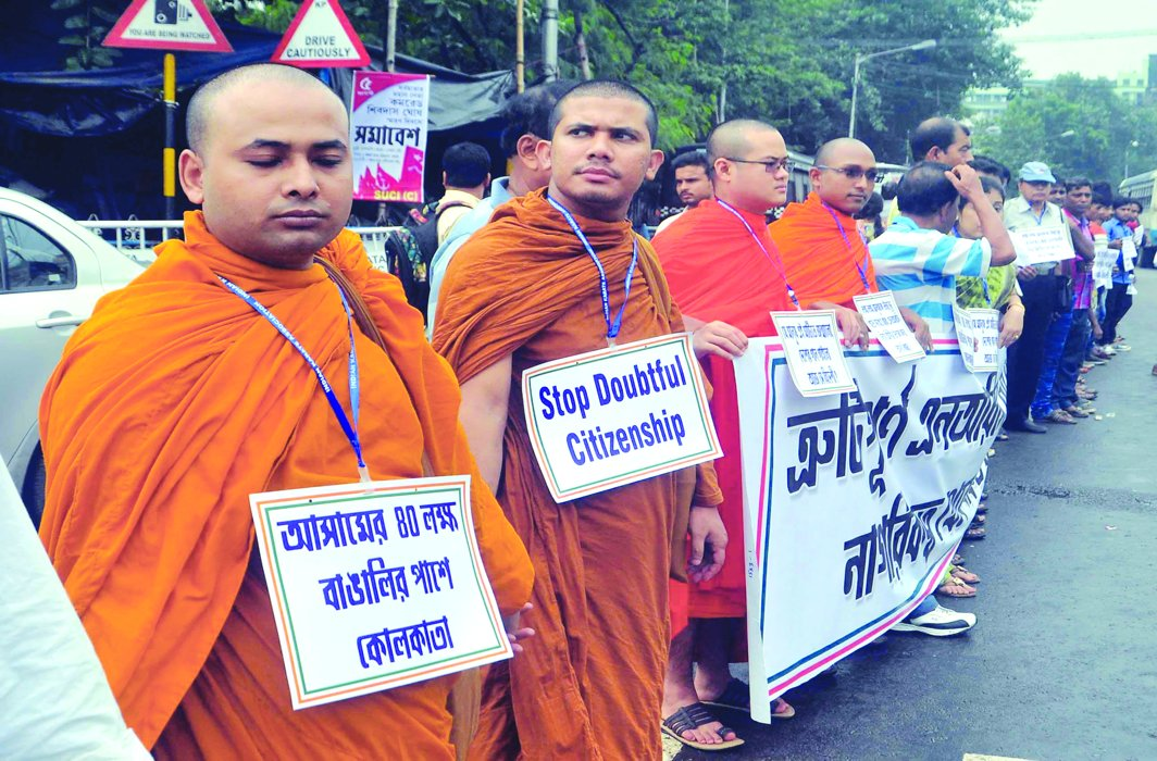Members of All Religious Communities of West Bengal protesting against the NRC in Kolkata. Photo: UNI