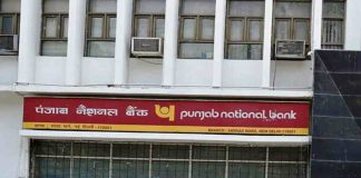 CBI special court grants bail to Kapil Khandelwal, one of the 33 accused in the PNB scam