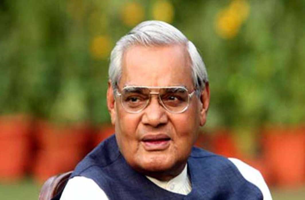 Atal Bihari Vajpayee is no more