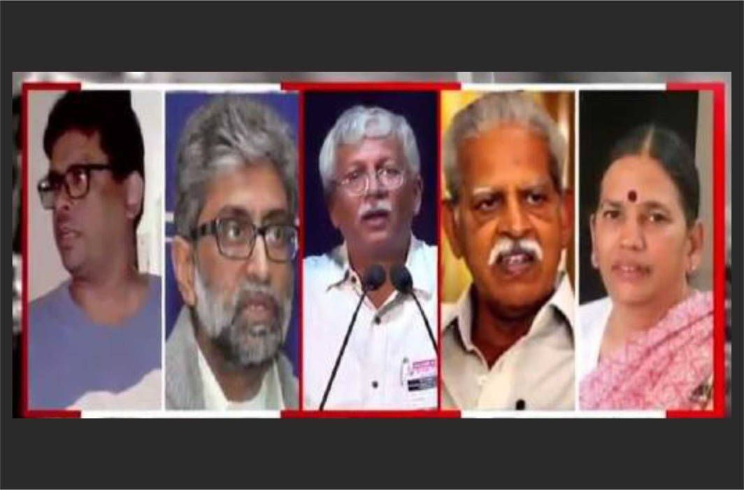 Nationwide Outrage Over Activists Arrest