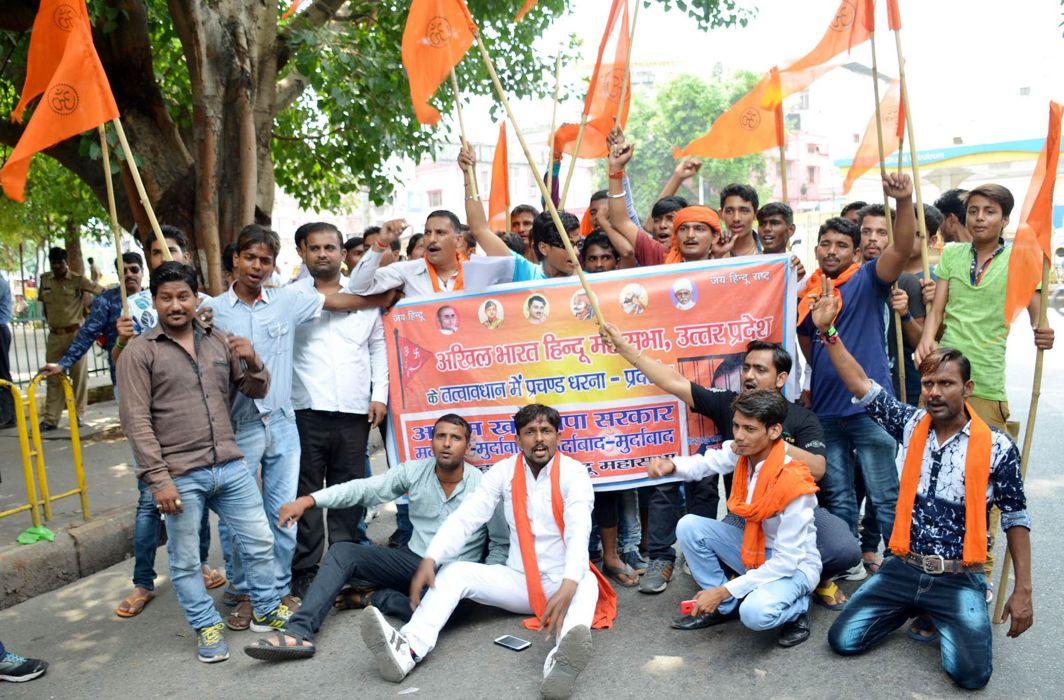 Akhil Bharatiya Hindu Mahasabha activists at a demonstration in Lucknow/Photo: UNI