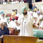 The Punjab assembly passed the IPC (Punjab Amendment) Bill, 2018