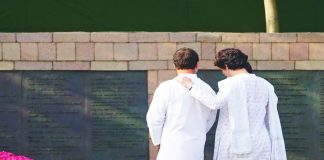 Rahul Gandhi and Priyanka at their father's memorial. Both have forgiven his killers/Photo: UNI