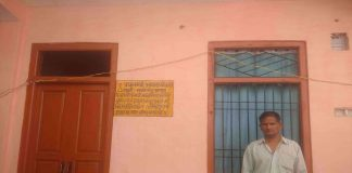 MP High Court asks state govt to remove tiles with pics of PM and CM from houses for poor
