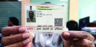 SC delivers a 4:1 verdict in favour of Aadhaar: Highlights from Justice Bhushan's concurring judgment