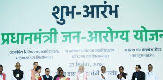 Many households left out of Pradhan Mantri Jan Arogya Yojana