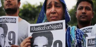 Delhi HC allows CBI to file closure report in missing case of JNU student Najeeb
