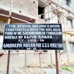 A West Bengal school that got aid from Sachin Tendulkar under MPLADS