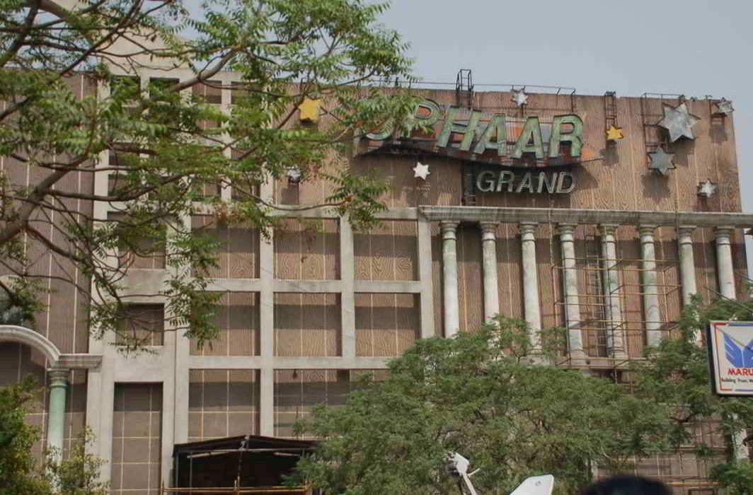 Sc Adjourns 21-Year-Old Uphaar Cinema Fire Case To Jan 19