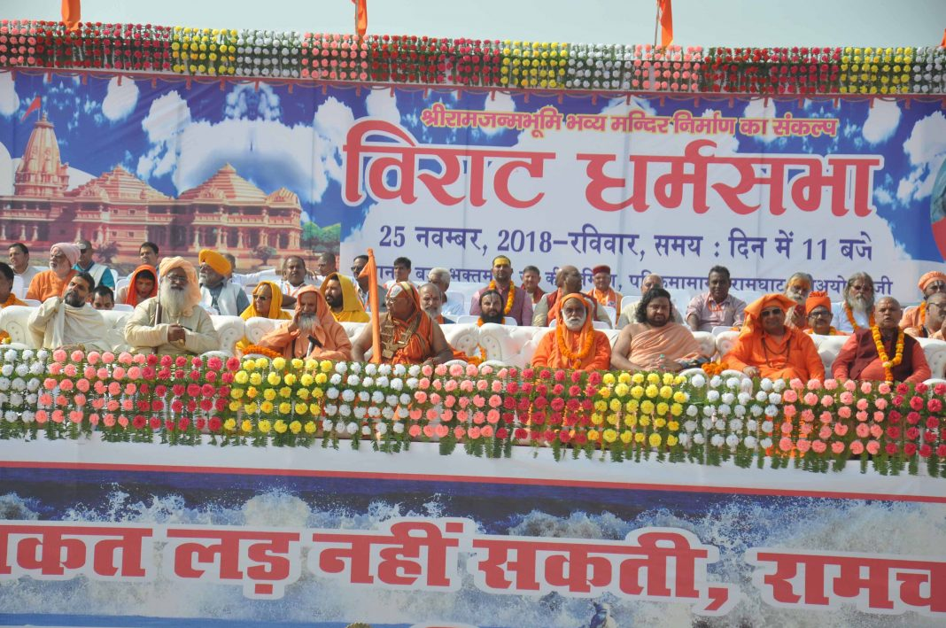Sadhus participating at a 'Dharam Sabha', organised by the Vishwa Hindu Parishad to push for the construction of the Ram temple, in Ayodhya (file pic)/Photo: UNI