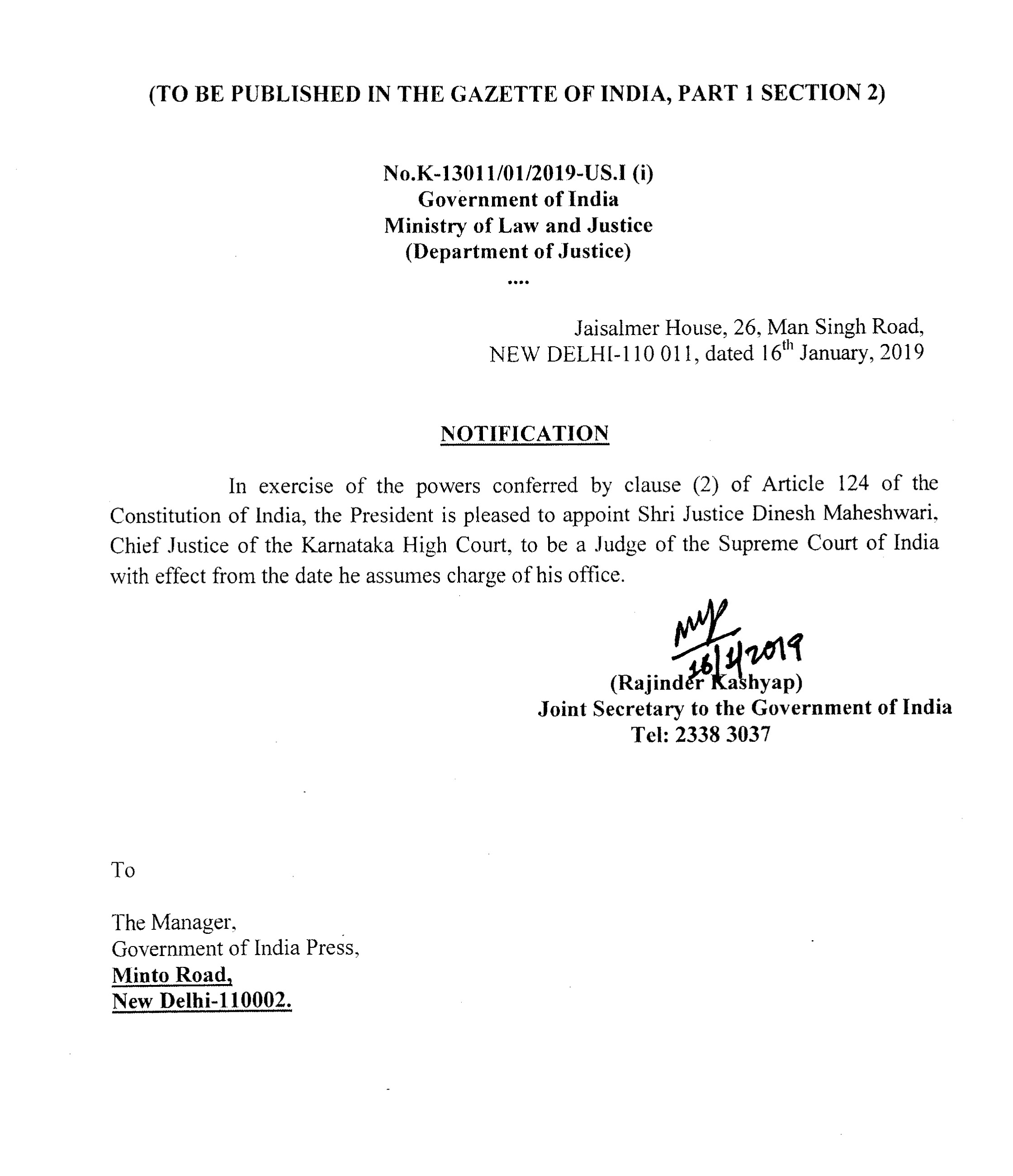 Justices Dinesh Maheshwari and Sanjiv Khanna appointed as SC judges