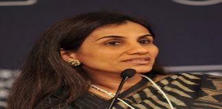 EX ICICI Boss Chanda Kochhar