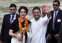 Priyanka Gandhi & Rahul Gandhi