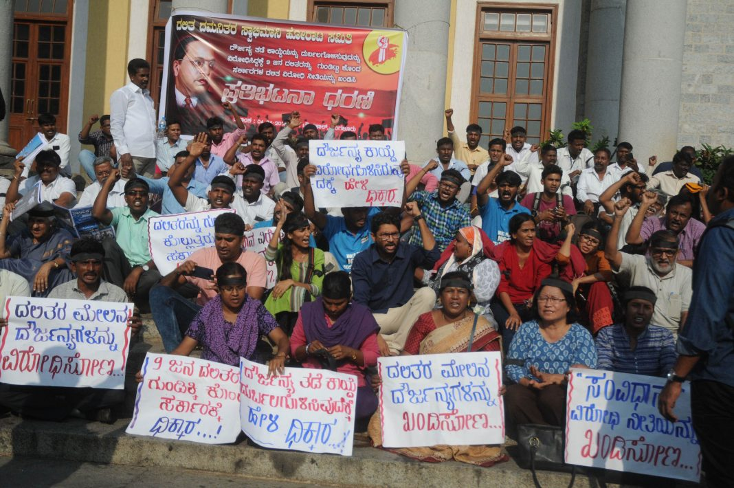 Reservation in promotions is a sensitive issue in Karnataka, like the dilution of the SC/ST Atrocities Act against which protests were held in Bengaluru/Photo: UNI