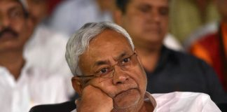 Nitish Kumar Chief Minister of Bihar
