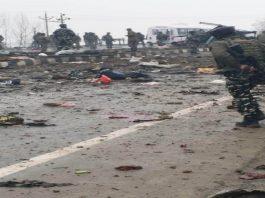 Pulwama Terror Attack