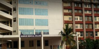 Kannur Medical College