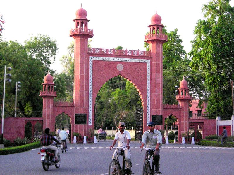 Aligarh Muslim University (AMU)