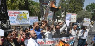 An awareness drive launched by the India Consumer Protection and Action Committee in Ahmedabad/Photo: UNI