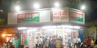 The new policy will allow liquor shops to sell Indian Made Foreign Liquor