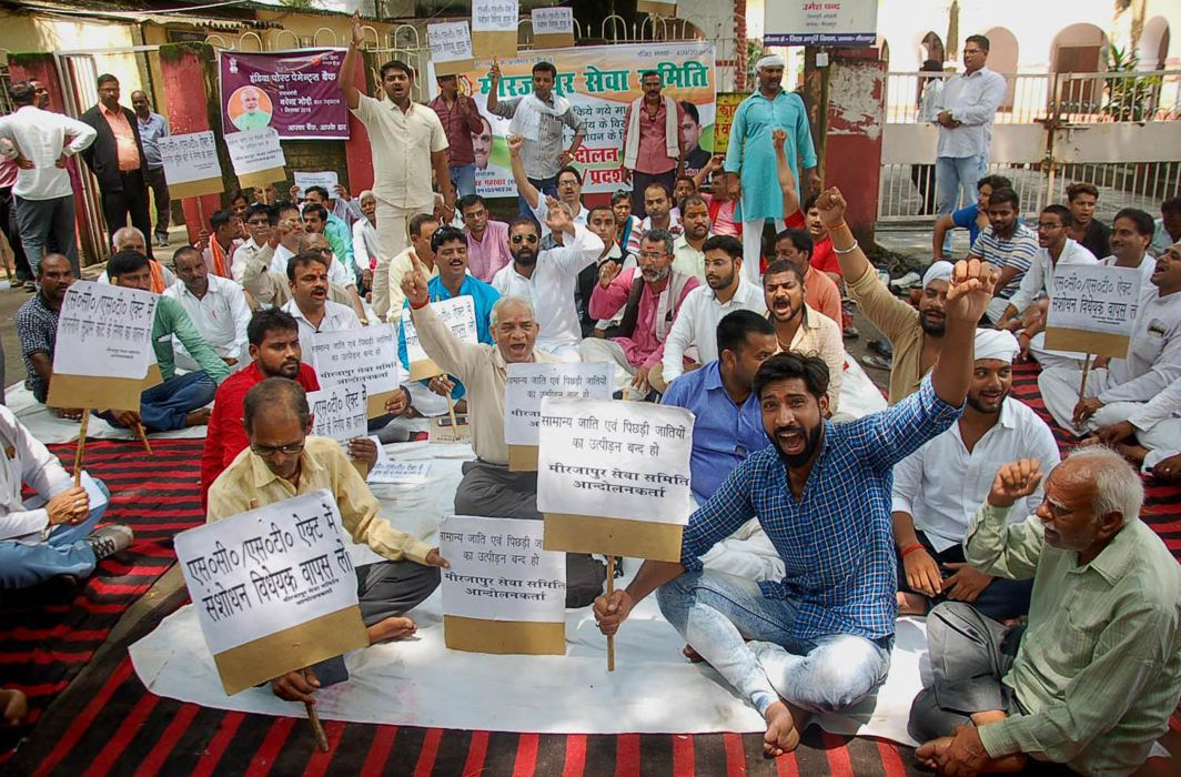 Upper caste outfits protesting against favourable changes in the SC/ST Act/Photo: UNI