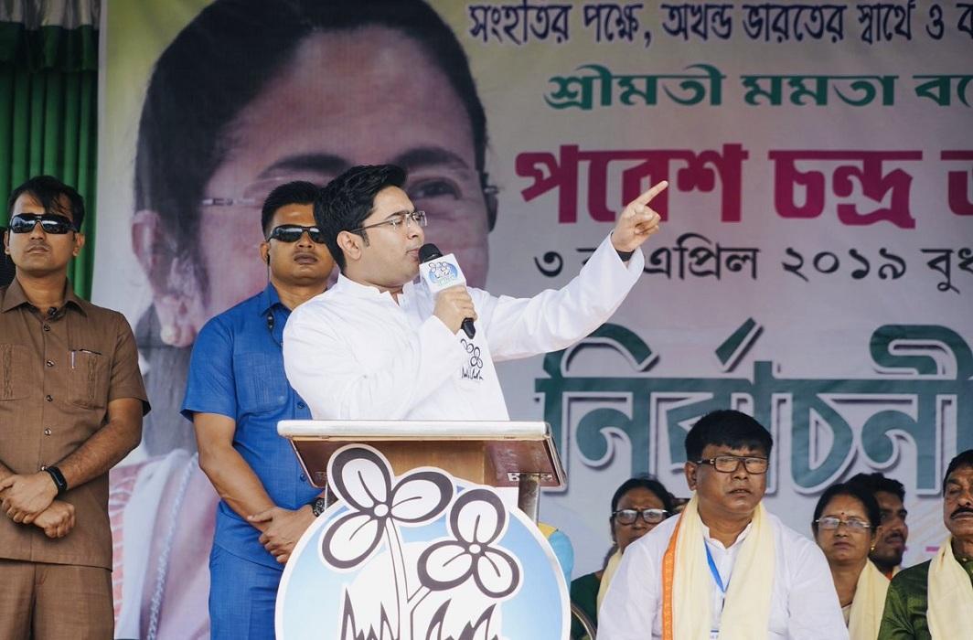 Breather for Trinamool MP Abhishek Banerjee's Wife From Calcutta HC