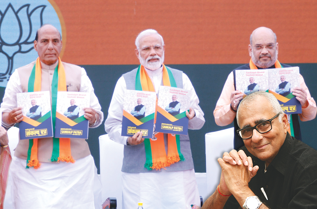 The BJP's manifesto of 2019 pledging to abrogate the special status of J&K by promising to junk Articles 370 and 35A of the Indian Constitution will only push further away any solution to the Kashmir problem/Photo: UNI