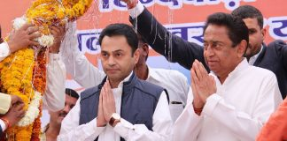 LS candidate Nakul Nath with father Kamal Nath, who is contesting an assembly bypoll/Photo: Nakul Kamal Nath/Facebook