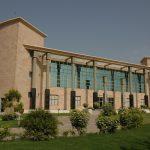 New Delhi International Arbitration Centre